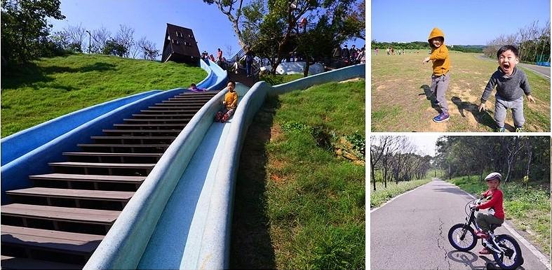【新竹親子景點】來去青青草原溜滑梯、野餐、踢球、放風箏,征服北台灣最長磨石子溜滑梯