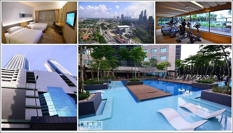 馬來西亞四日親子遊 |  新山希爾頓逸林飯店 (Doubletree by Hilton Johor Bahru)、近樂高樂園/KITTY樂園/新加坡