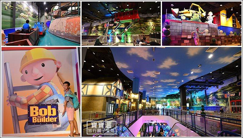 馬來西亞親子遊 | 湯瑪士樂園‧男孩們開始狂奔吧!! 全室內樂園,讓小王子們瘋狂體驗玩遊戲