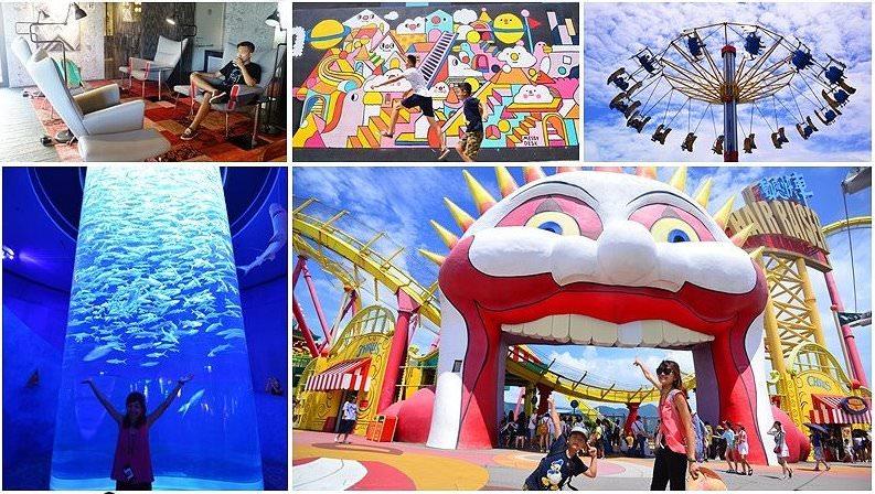 【 香港自由行 】香港海洋公園交通、便宜免排隊門票哪裡買、飯店住哪區方便