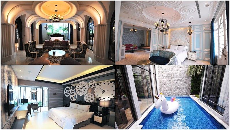台中食尚玩家推薦旅店 | 芭蕾城市渡假旅店.一房一風格、房間寬敞適合親子入住