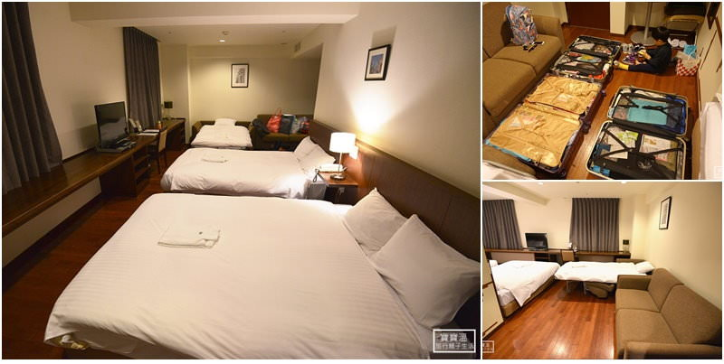 日本九州福岡住宿 | 博多城市Sutton飯店(Sutton Hotel Hakata City),給你大房間又不用花太多錢,家庭房/三人房/親子房通通有