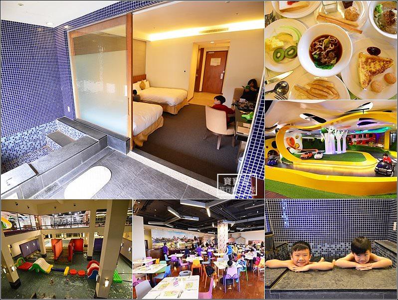 桃園親子飯店 | 南方莊園溫泉飯店~早餐餐點改裝大升級、全新兒童設施登場,房內就可泡湯