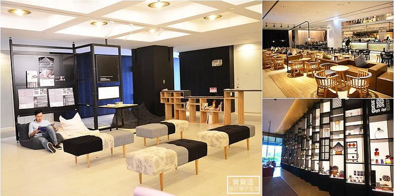 台南飯店住宿   老爺行旅The Place Tainan~南紡購物中心共構文創設計旅店、甘粹自助餐廳好吃高CP