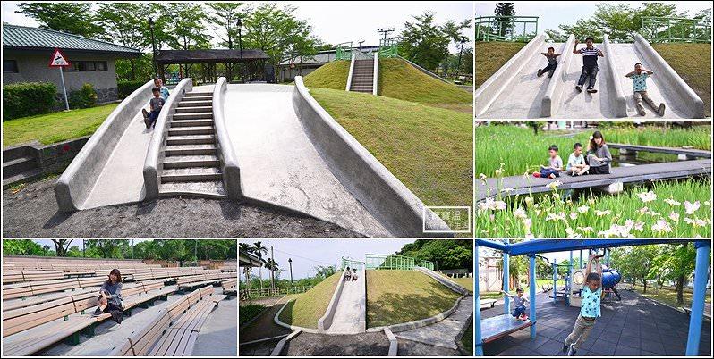 宜蘭親子景點 | 員山公園~避開人潮磨石子溜滑梯特色公園、生態池賞花好美、免費好停車