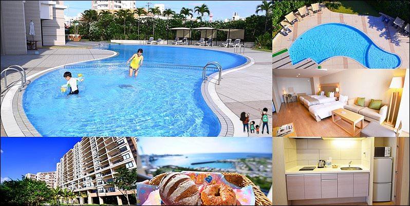 沖繩海景親子飯店 | 月亮海灣宜野灣公寓式飯店,有廚房微波爐、離24H超市/購物中心3分鐘