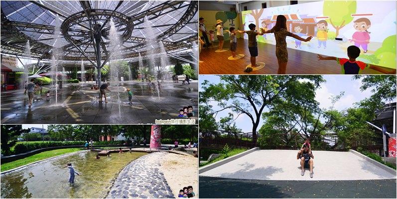 【屏東親子玩水溜滑梯景點 】六堆客家文化園區~六堆小星球(Hakka Land)親子同樂、玩沙玩水玩噴泉、最好玩的無料親子園區