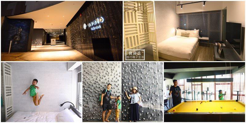 香港飯店 | 奧華酒店·南岸Ovolo Southside~工業風精品旅店,香港海洋公園住宿推薦