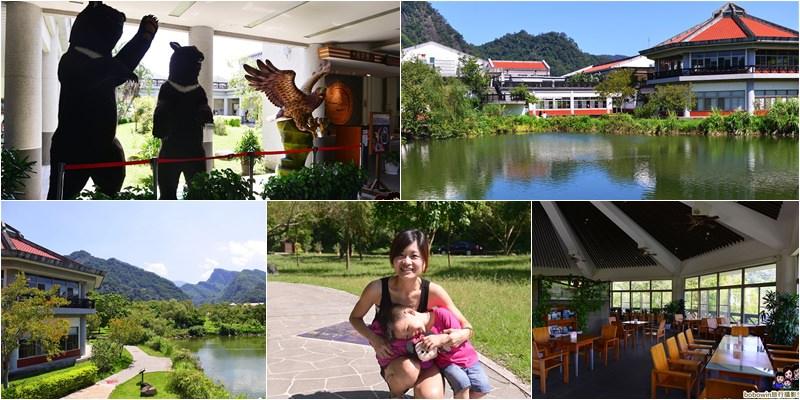 《 苗栗親子野餐景點 》苗栗大湖雪霸國家公園遊客中心~免費親子景點、室內展館值得一看