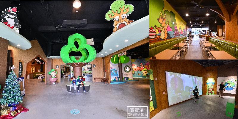彰化親子景點》卷木森活館 森林系觀光工廠,親子互動體驗好有趣,還隱藏著文青咖啡館,親子必去的文創觀光工廠