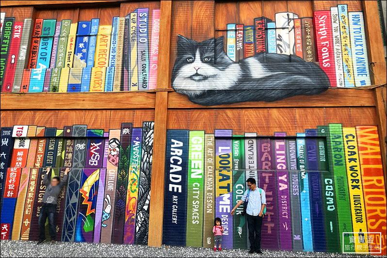 高雄衛武迷迷村》全台最大藝術彩繪社區,整個社區大樓都是藝術家的創作畫布 (高雄IG打卡熱點)