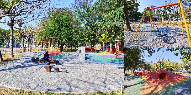 高雄特色公園》蓮池潭兒童公園,高雄親子景點彩虹遊戲場,有沙坑攀爬架、水管、鳥巢盪鞦韆、山坡平衡木