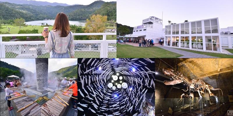宜蘭八個不可錯過的IG臉書美拍新景點,來一趟不一樣的宜蘭輕旅行