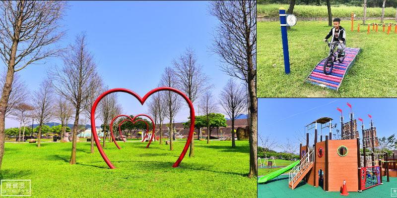 桃園野餐踏青》大溪河濱公園~落雨松、LOVE場景、兒童腳踏車越野場,最新海盜船遊戲場開放了