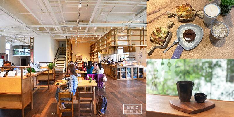 新竹竹北咖啡》藍豆咖啡,日式文青手沖咖啡館也是甜點店,飄著書香的親子友善咖啡館