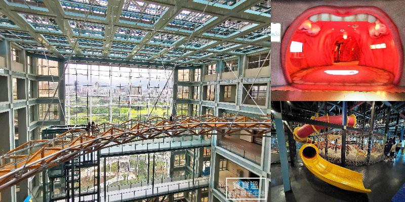台北室內親子景點》台北士林科教館(國立臺灣科學教育館),2019最新環形空橋、空中腳踏車登場,只要70元就能玩一整天