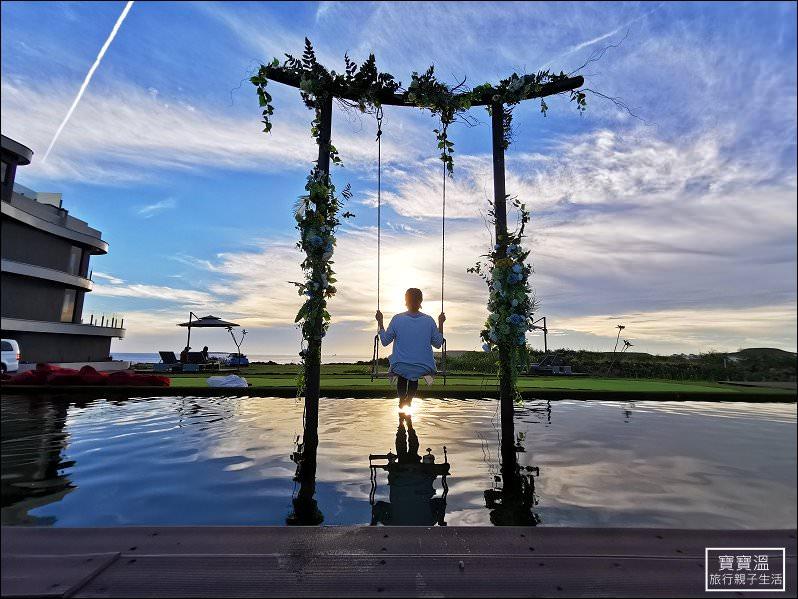 澎湖必住海景住宿》那。故事水岸莊園民宿,獨享夕陽星空景色、無邊際泳池,開著金龜敞篷車玩澎湖
