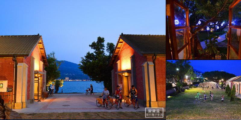 新北市淡水新景點 | 淡水海關碼頭整修後全新開放,浪漫夕陽燈火,AR互動體驗館看展覽