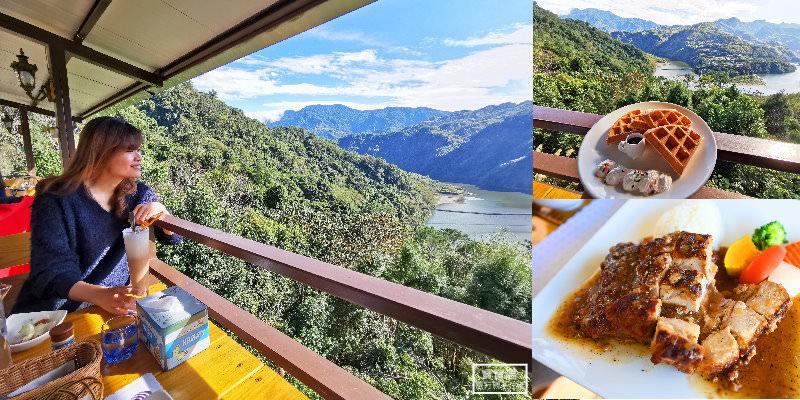 桃園復興景觀餐廳》森鄰水岸景觀咖啡館,坐擁角板山最高點,鳥瞰大漢溪、新溪口吊橋,餐點五顆星超好吃
