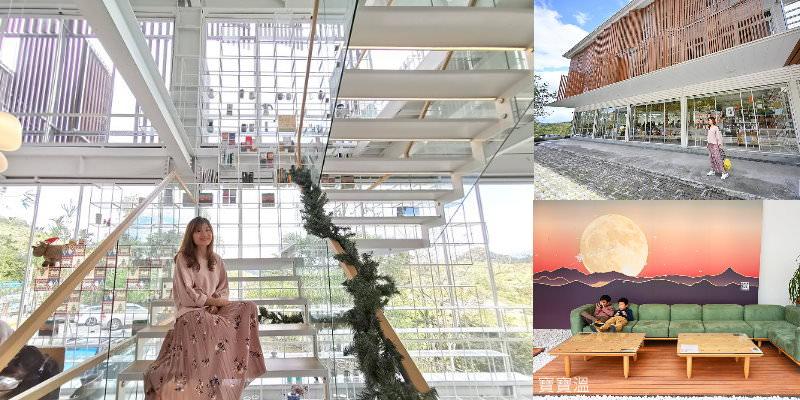南投網美咖啡館》蠻荒咖啡. 白色木造夢幻玻璃屋.日月潭景觀咖啡館(附菜單)