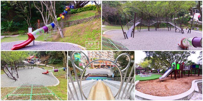 新北特色公園》三峽中山公園 30公尺彩虹樹藤溜滑梯、森林跑酷棧道、平衡木、攀爬網都好好玩