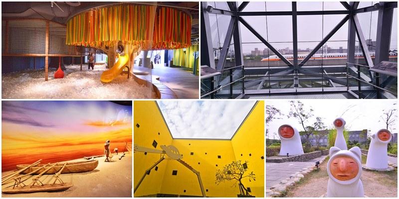 台南親子景點》南科考古館,銅板價室內兒童樂園、4D海洋劇場、紙箱王考古餐廳,玩中學親子一日遊