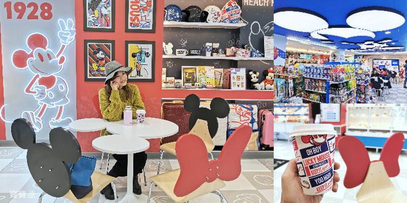 台北迪士尼咖啡館 迪士尼米奇主題7-11(松山台場門市). 米奇與好朋友們在這裡等你