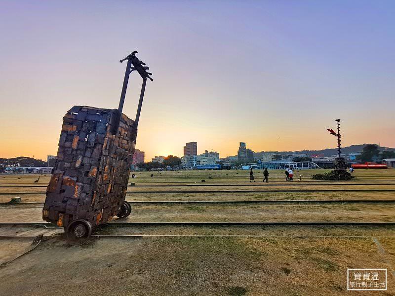 高雄親子景點》哈瑪星鐵道文化園區(哈瑪星台灣鐵道館) 搭小火車逛駁二倉庫群,大型裝置藝術好好拍