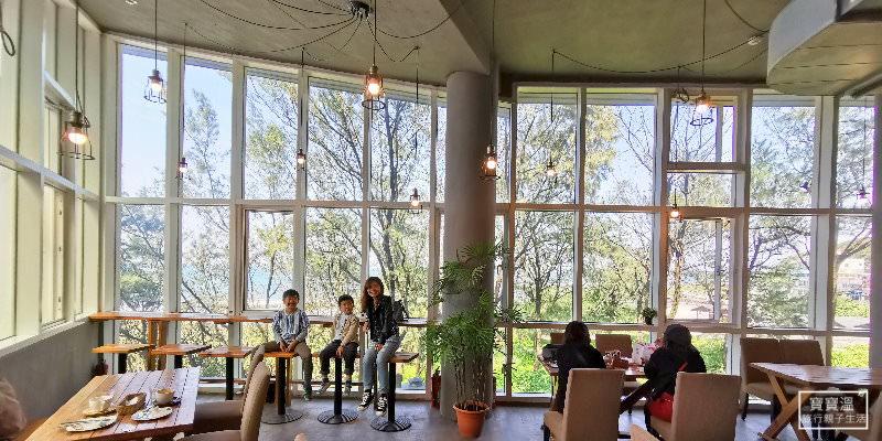 新北石門》豹豹咖啡海邊館Bo.Bo.Cafe 白沙灣景觀咖啡館,散步一分鐘到沙灘的北海岸秘境咖啡館
