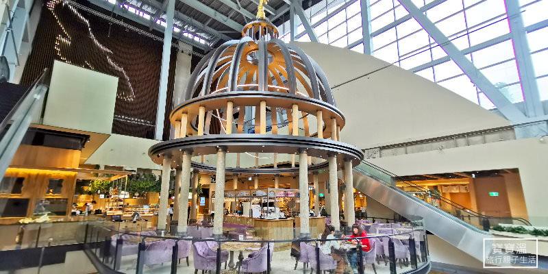新北新店餐廳》微兜cafe bistro小碧潭京站店. 在南法挑高圓頂教堂用餐好浪漫