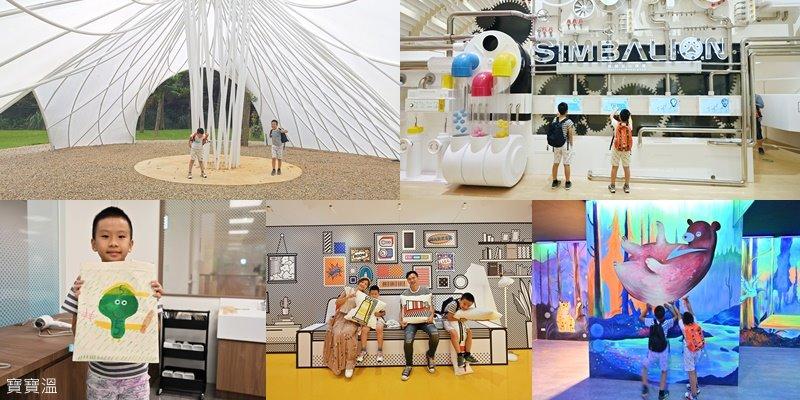 桃園親子景點》雄獅文具想像力製造所. 龍潭最美觀光工廠、桃園一日遊最新景點