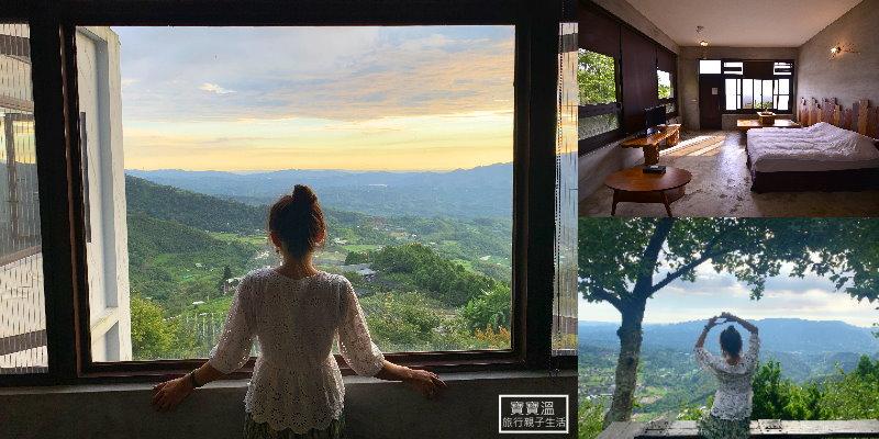 苗栗大湖住宿》楓葉地圖民宿. 馬拉邦山觀星看雲海夕陽、一泊二食上山渡假放空