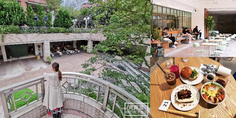 台北信義區餐廳》TAMED FOX XINYI 信義區早午餐咖啡館、寵物友善餐廳、IG打卡熱點 (附完整菜單)