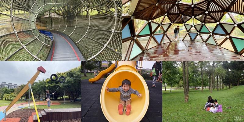 桃園親子景點 》大溪埔頂公園兒童遊戲場再進化. 滾輪溜滑梯/螳螂滑索/親子野餐一日遊