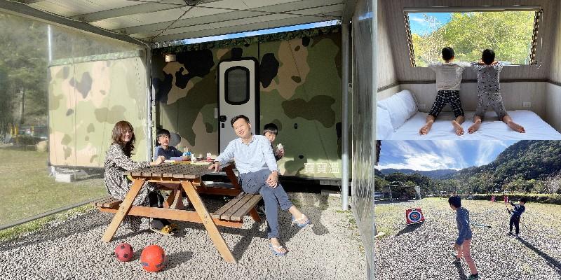 新竹內灣露營趣》入住威尼斯溫泉露營地露營車~免搭帳免開伙懶人露營, 內灣老街跟7-11就是你家廚房(適合初露)