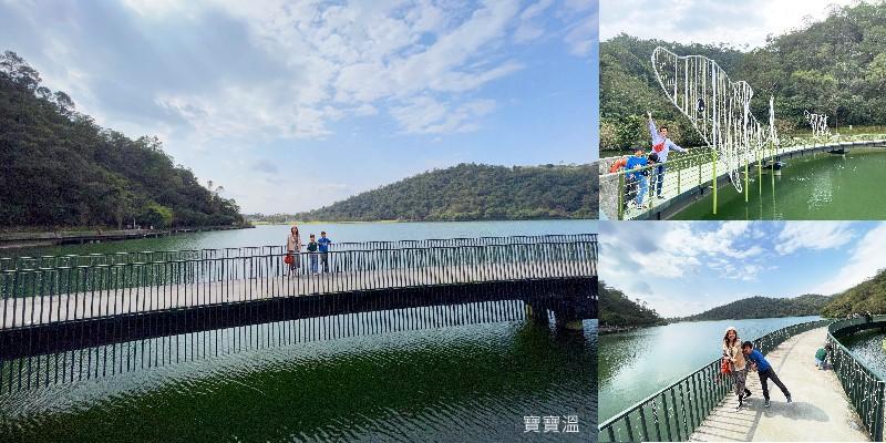 宜蘭礁溪》宜蘭版小日月潭「龍潭湖風景區」,野餐環湖步道踏青、大碗公溜滑梯好好玩