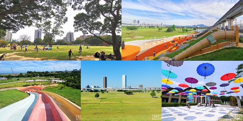 《 新北市20處野餐地點 》新北無料親子野餐景點~假日野餐正夯 收集大草皮踏青、騎腳踏車