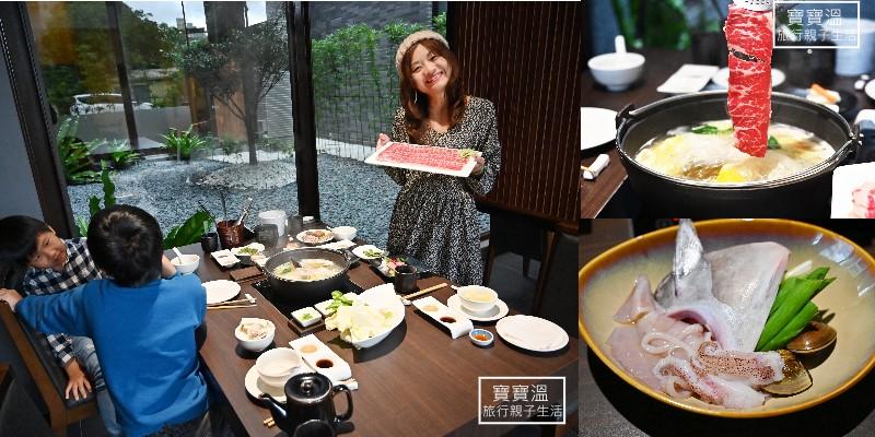 宜蘭最強火鍋》豐里海鍋物,現流海鮮控, 日本和牛控一次滿足,台灣原生種黑豬也吃得到