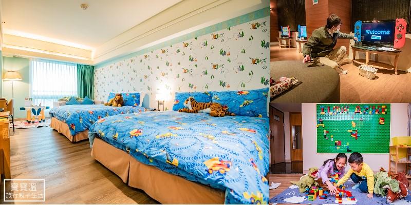 花蓮親子飯店》藍天麗池飯店~市中心高CP值住宿、附設親子遊戲室/寵物旅館、走路可到東大門夜市