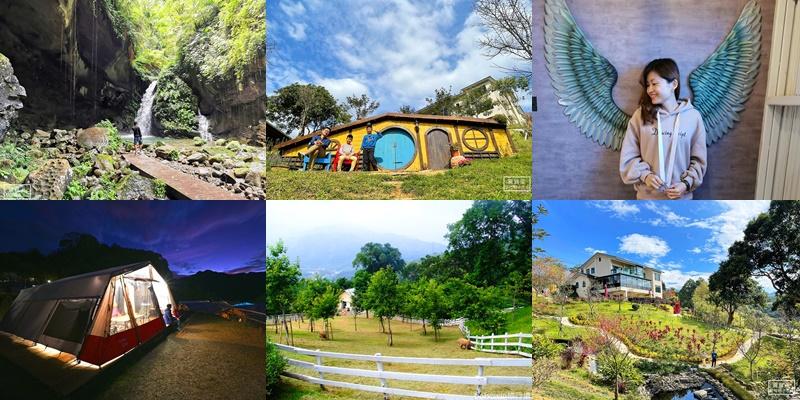 桃園復興鄉一日遊  走訪9大景點,漫步三民蝙蝠洞、羅浮雙橋、丸山景觀咖啡館、角板山、拉拉山森林遊樂區