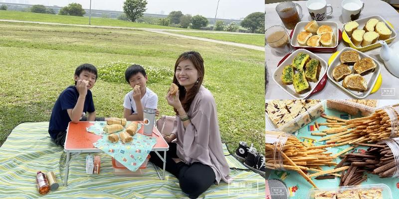 新北團購美食》里洋烘焙~新莊20年老店, 塔帕斯麵包絕對必買, 野餐露營伴手選購