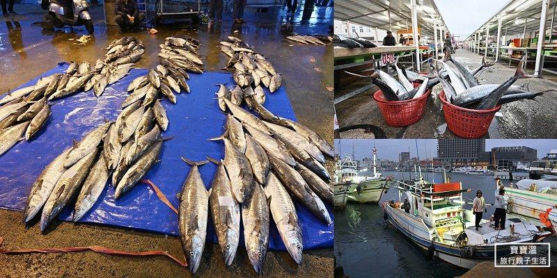 澎湖私房體驗行程》在地人帶路逛澎湖魚市,還有五星主廚代客料理