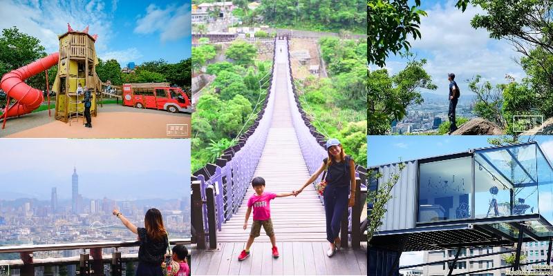 台北內湖一日遊》15個內湖景點一次玩,公園野餐/101夜景/737夜市/內科餐廳/景觀步道(內湖懶人包)