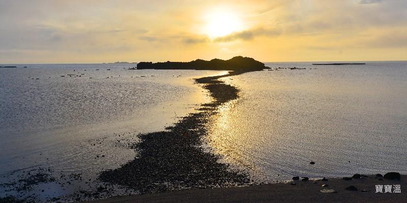 澎湖摩西分海》奎壁山地質公園, 退潮後才會浮現的海中道路(潮汐開放時間、線上即時影像)