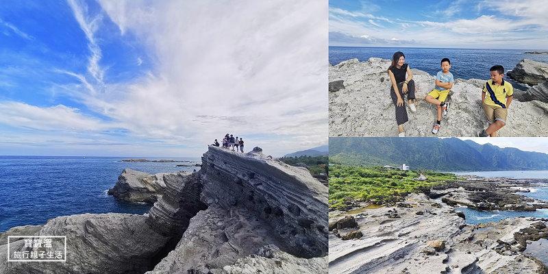 花蓮石梯坪遊憩區》世界級戶外地質教室,花蓮海岸線免費景點
