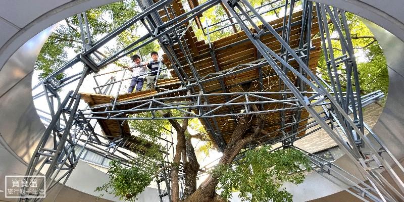 台東景點》台東美術館公園,爬上樹屋、登上巨船裝置藝術,整個美術館就像跑酷遊戲場