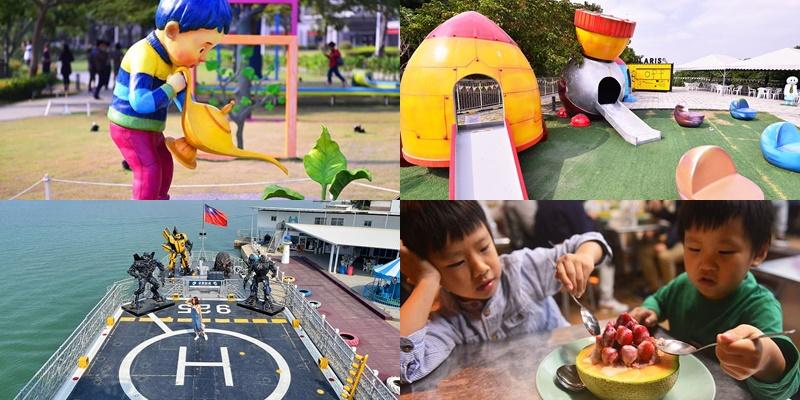 2021台南景點自由行》台南三日遊完整行程,台南IG打卡、20個台南景點、台南住宿推薦