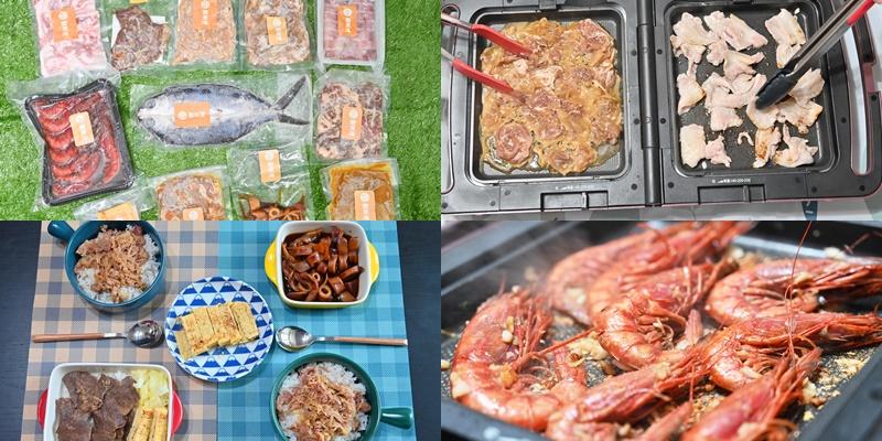 宜蘭名店【里海X豐里海】推出冷凍宅配,直送大溪漁港海味、黑豚和牛火鍋肉片、加熱調理包