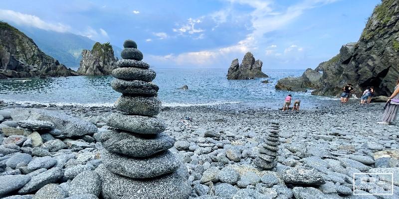 宜蘭疊石頭秘境 | 東澳粉鳥林,美拍超夢幻海灘,免費踏水親子同遊景點