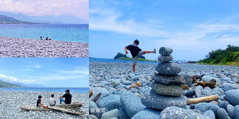 台東成功 | 三仙台礫石海灘秘境,疊石頭看海散步好去處